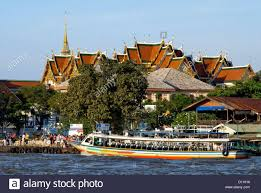 BANGKOK PATTAYA ENJOY 4H3M