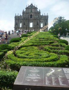 RUIN OF St. PAUL